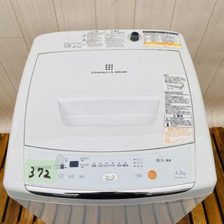 372番 TOSHIBA✨東芝電気洗濯機⚡️AW-42ML‼️