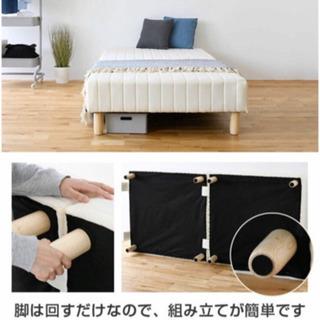 シングルベッド(使用1年未満)