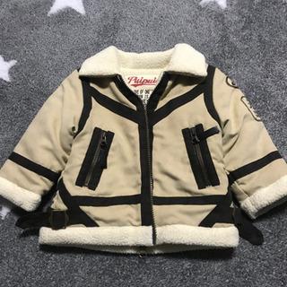 ベビー ジャケット 80サイズ