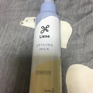 リセ スタイリングミルク☆美品