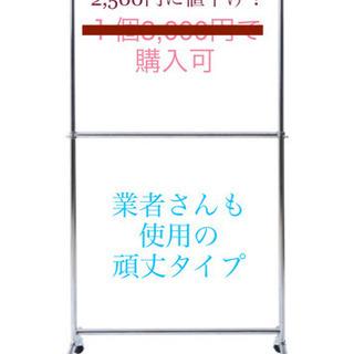 【訳あり値下げ】スチールパイプハンガー2段式 幅96cm 耐荷重...