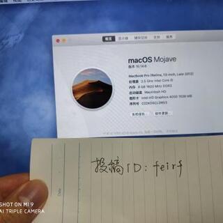 Macbook Pro retina 13inch late2012
