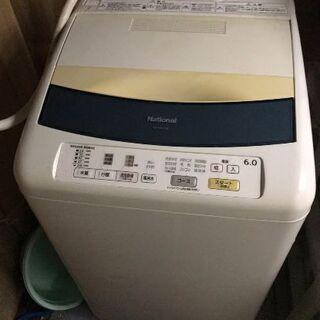 洗濯機 National製