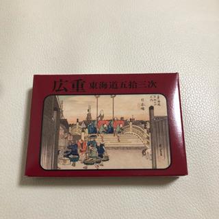 非売品★東海道五拾三次 カード フルセット★永谷園カード