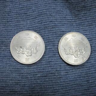 つくば万博 記念500円硬貨 2枚