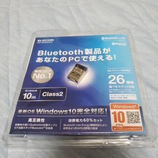 USBアダプター エレコム