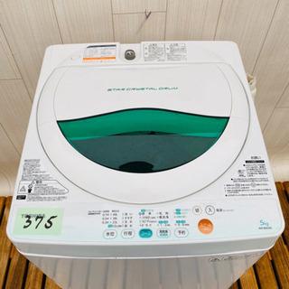 375番 TOSHIBA✨東芝電気洗濯機⚡️AW-605‼️