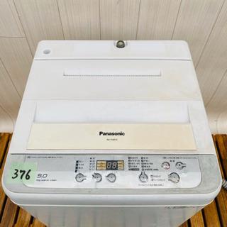 376番 Panasonic✨全自動電気洗濯機⚡️NA-F50B...