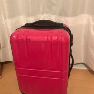 スーツケース無料でお譲りします。