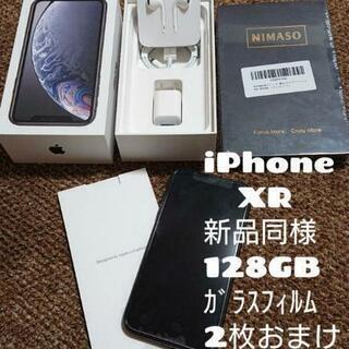 iPhoneXR 128GB simフリー新品同様