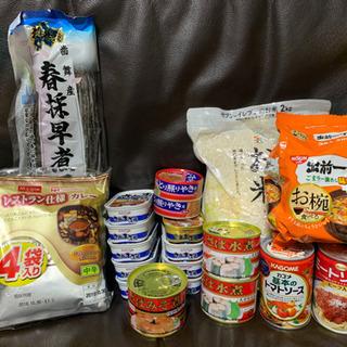 交渉中です⭐︎ お米2kgと缶詰めなど色々詰め合わせの画像