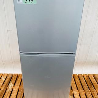379番  SANYO ✨ノンフロン冷凍冷蔵庫❄️SR-141U...