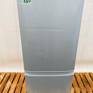 380番  MITSUBISHI✨ノンフロン冷凍冷蔵庫❄️MR-...