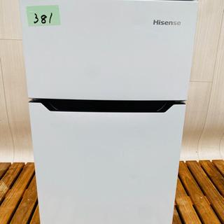 2017年製‼️381番  Hisense✨2ドア冷凍冷蔵庫❄️...