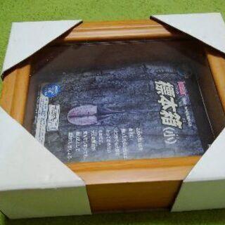 マルカン標本箱ハイブリッドtype(小)