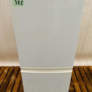 385番  SHARP✨ノンフロン冷凍冷蔵庫❄️ SJ-14W-W‼️