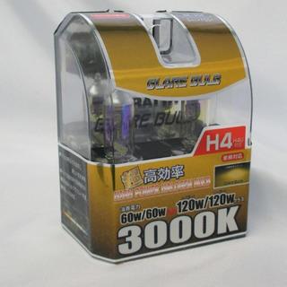 車 バイク H4 イエローヘッドライト