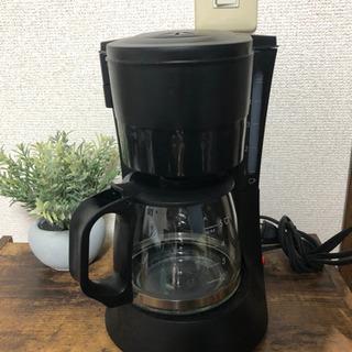 ニトリ コーヒーメーカー あげます。