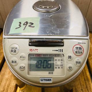 392番 タイガーIH炊飯ジャー⚡️JKH-A10A‼️