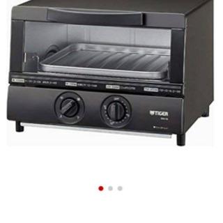 TIGER オーブントースター