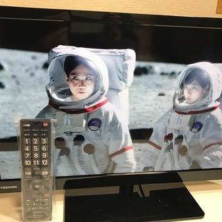 【★値下★】デジタルハイビジョン液晶テレビ 23型 TOSHIBA 管理番号29 (送料無料) - 七尾市