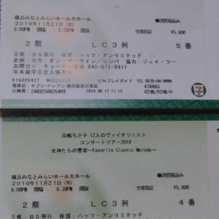 高嶋ちさ子と12人のヴァィオリニストコンサートツアー2019 会...
