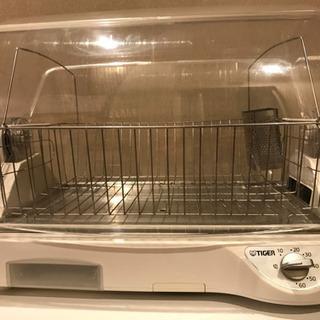【TIGER】食器乾燥機 お譲りします