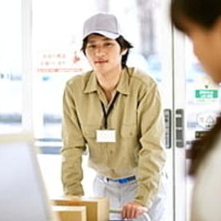 【習志野市】時給1300円即給利用可能の新しいお仕事♪♪/コンテ...