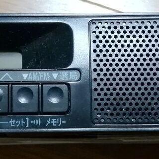 ハイゼットトラックS201P用 AMFMラジオ新車外し 年数が経...