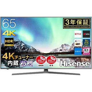 【値下げ】ハイセンス 65V型4Kチューナー内蔵液晶テレビ 65...