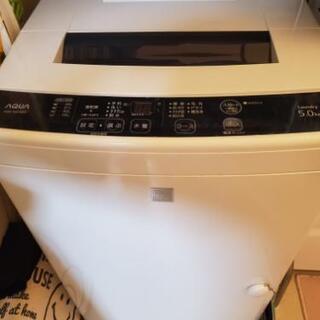 AQUA全自動電気洗濯機5.0kg👕👚(2016年製)【10月2...