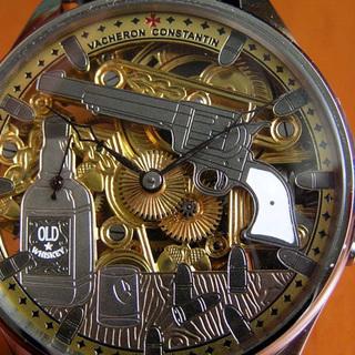 下取&値引き交渉 1910年代 バセロンコンスタンチン懐中時計ム...