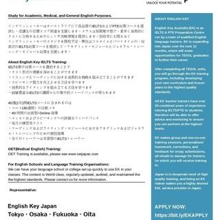IELTS Academic Test Training − 大分県