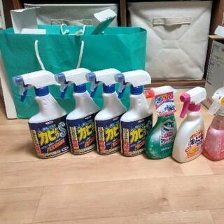洗剤類 1本あたり300円!7本!バラでのお渡しもできます。