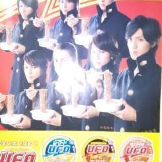 関ジャニ∞非売品ポスター