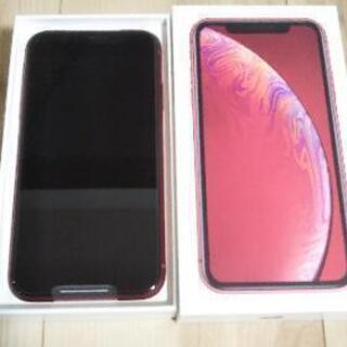 【新品】iPhoneXR 64G 赤 SIMフリー