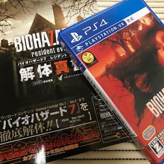 PS4 バイオハザード7 ゴールドエディション+完全攻略本…