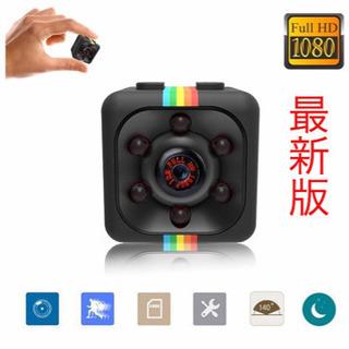 最近版超小型WEBカメラ