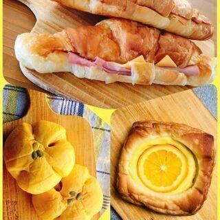 手作りパン移動販売!三木市に新規オープン