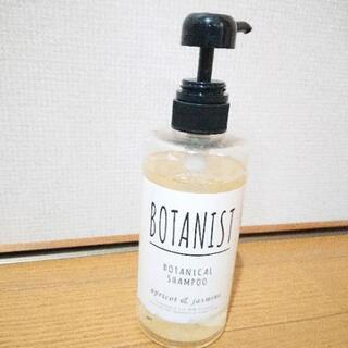 ボタニスト ボタニカル シャンプー 使用品