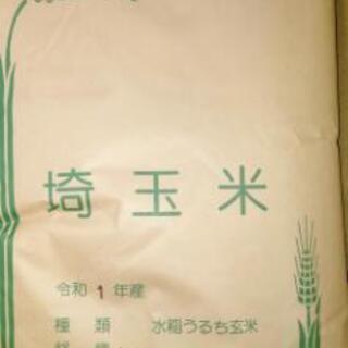新米 玄米 埼玉県産すず姫 水稲うるち玄米 令和1年度