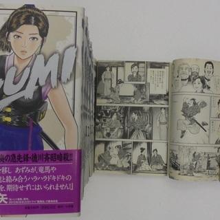 ★漫画「AZUMIあずみ」 全18巻  著・小山ゆう (小学館)