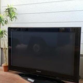 50型☆大型プラズマテレビを激安で♪えこりっち☆
