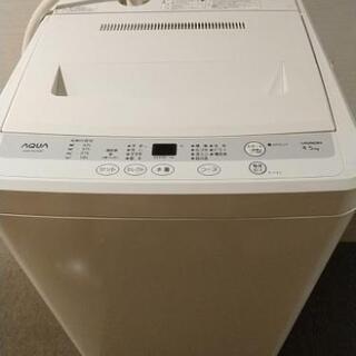 近隣配送無料☆美品★アクア 4.5kg全自動洗濯機 AQW-S4...