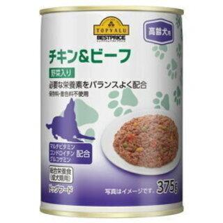 ★ トップバリュ  チキン&ビーフ 総合栄養食 高齢犬用 計六個