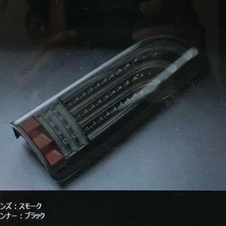 新品・未使用! HELIOS ヘリオス 200系 ハイエース LED テール スモーク×ブラック - 車のパーツ