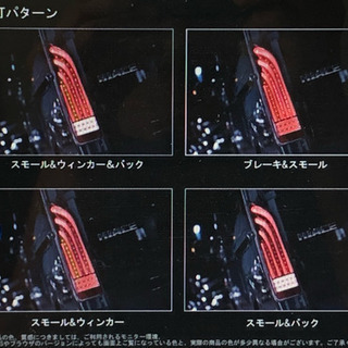 新品・未使用! HELIOS ヘリオス 200系 ハイエース LED テール スモーク×ブラック − 北海道