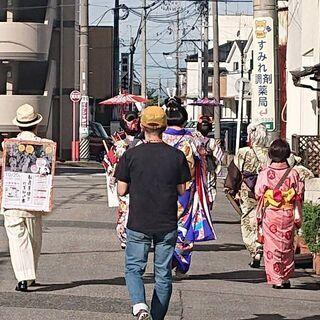 岡崎市松本町松應寺でイベントを出店しています😃