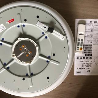 シーリングライト  12畳用 2000円