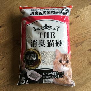消臭猫砂 アイリスオーヤマ 5L x 4袋